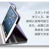 オリジナルのカバーでタブレットライフをワンランクアップ。iPad PRO対応のカバーの取扱をスタートしました。
