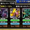 level.1283【青い霧】第170回闘技場ランキングバトル2日目