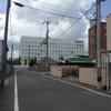 伏見稲荷大社から任天堂、中書島。京都市の旅(2)