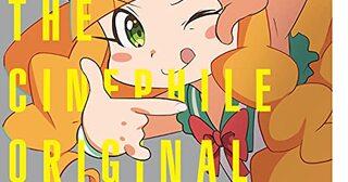 【幸福は創造の敵──】『映画大好きポンポさん』 劇場アニメ&原作感想をまとめ読みしよう!