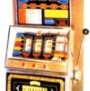 ユニバーサル販売「トロピカーナ(0号機)」の筺体&情報
