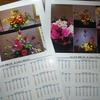 #51 手作りカレンダー