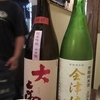 退屈だから日本酒専門居酒屋「米心」に行ってきた