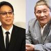 大杉漣さんの俳優人生をたった2秒の面接で変えた北野武監督。