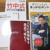 <メルマガ登録会員限定プレゼント2600冊目>