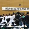 国際理容協会 福島支部競技大会