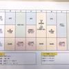 【明光お助け箱:第5回】勉強のムラ(スケジュール表付☆)