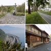 東海道五十三次 今・昔 その七