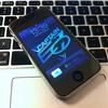 遂にiPhone 4S 64GB Whiteを買いました!