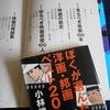 ふむふむ、外国人の選んだ日本映画ベスト40って・・・