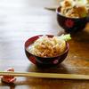 福井風の白味噌のお雑煮