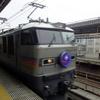 2015年3月15日 京葉線