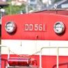 福島臨海鉄道へ!DD561の撮影 その1