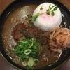 【予告】6月9日(金)は中崎町、ジパングカレーカフェさんにて!