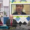 依田啓示さんと我那覇真子さんがまた嘘ばかりいってますが・・・ふるさと納税は前からやっています。