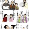 NHK大河ドラマ 真田丸 第29回 感想・絵などをちょこっと