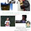 [ライブ」イッツアスモールワールドvol.2~X'mas Special!!!~(2011.12.22 吉祥寺SHUFFLE)