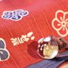 日本舞踊、始めちゃいました。手作りの扇子入れと…