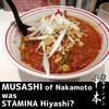 【2020年9月御徒町大宮川崎】MUSASHIは蒙古タンメン中本版スタミナ冷しなのか?