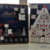 我が家のアドベントカレンダー【IKEA(イケア)とLindt(リンツ)】