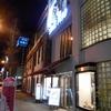 つばめグリル 品川駅前店