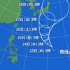 台風。。。週末直撃?