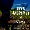 【2020年新商品】アウトドアの足元をKEENで彩ろう。| JASPER II WP のレビュー(PR)