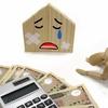 空き家講座 ②空き家を所有し続けることで起こりうる問題