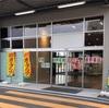 【三重・伊勢中川】スギ薬局OPEN!ピアゴ嬉野店の隣カーマ跡地に新店舗