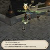 【FF14】 新生エオルゼア冒険記(141)「双剣士クエストとカルンHARD開放」