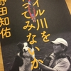 この漢字、何て読むの