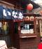 オリオンの広島旅|★おすすめ観光・グルメスポット★ 3日目(中盤戦)