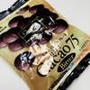 クーベルチュールチョコレートは運動しない日でも気軽に食べれるチョコレート