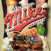 ジャパンフリトレー マイクポップコーン 黒胡椒香るフライドチキン味