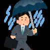 梅雨の時期、「雨降りの日の必須アイテム」あれこれ!