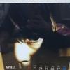 氷室さんのカレンダー 16枚目