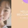 Beforedent #私の矯正日記×初回3Dスキャン編VoL.7