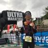 ジョギング6.29km・飛騨高山ウルトラマラソン2019【その6・フィニッシュまで】