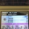 s14 最高2130 カバマンダガルド