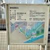 腰越調整池(神奈川県鎌倉)