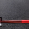 8月4日は「箸の日」~箸の普及は意外な理由だった?~