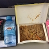 タイの旅♡1日目 チャイナエアライン機内食&パタヤ