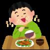 ご飯の食べ方