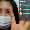 SKE48菅原茉椰さん、サイリウムを緑に変更!(ツイッターまとめ)