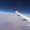 世界の飛行機窓から送る絶景の景色 ~飛行機では窓側を選び続ける私のポリシー~
