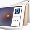 【買うべきか !?】新型 9.7インチiPadについて 【Air2後継機】