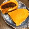 手作り揚げカレーパンと焼きカレーパンの食べ比べをしたよ