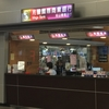 旅行記 台北松山空港 両替所と海外キャッシングとのレート比較