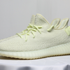 【6月16日(土)発売】 ADIDAS ORIGINALS YEEZY BOOST 350 V2 ICE YELLOW