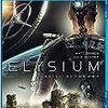 映画「Elysium エリジウム」を観た